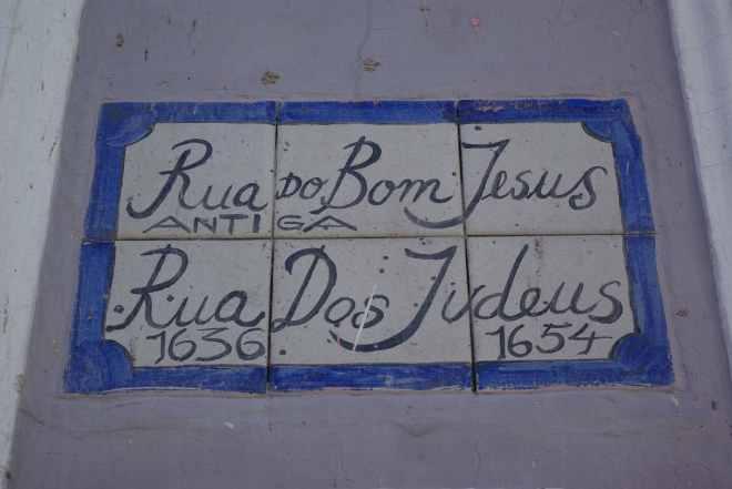 Recife, Rua de Bom Jesus