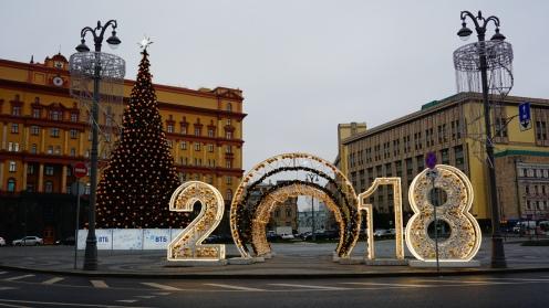 Moskou in kerstsferen
